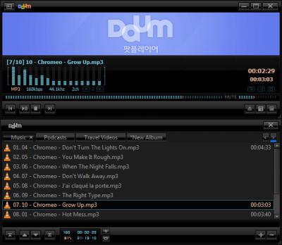 Daum PotPlayer 1.7.21546 Crack With Serial Key 2022 Free Download